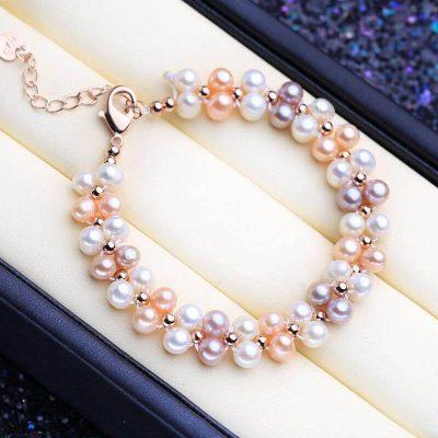 Rakhi Gift - Pearls Bracelet