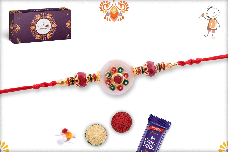 Aishwarya Unique Combination Of White And Red Rakhi 2