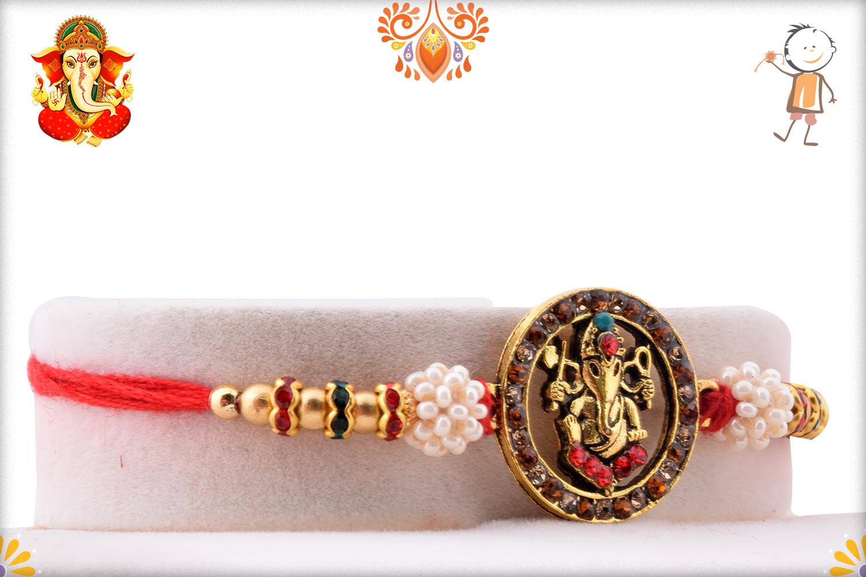 Designer Ganpati With Pearl Beads Rakhi 2