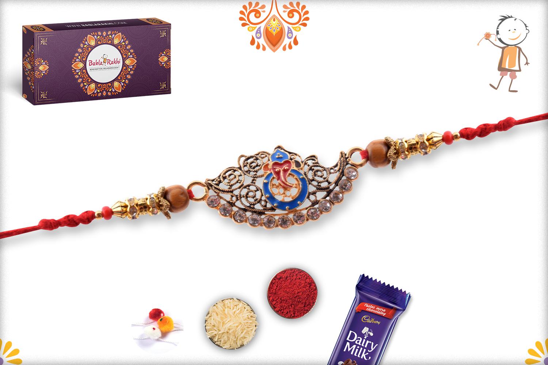 Ganpati With Classic Coper Design And Wooden Pearl Rakhi 1