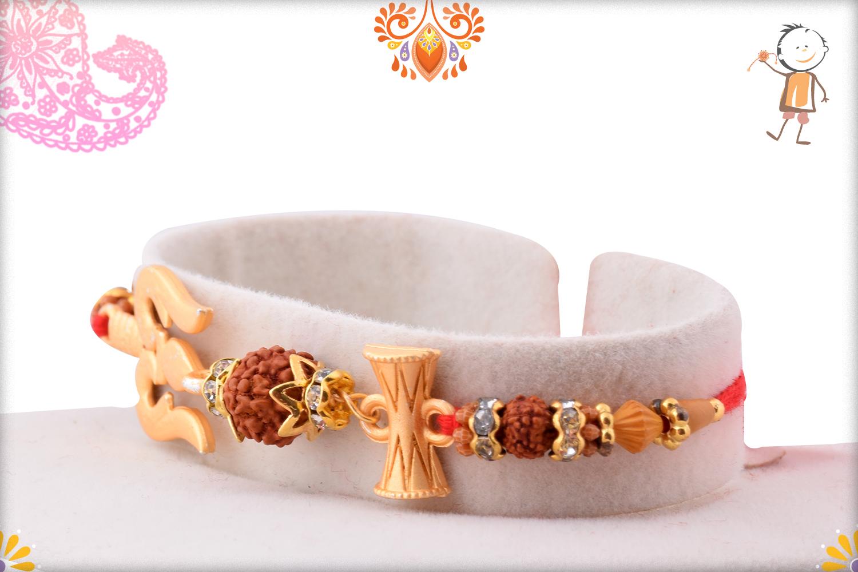 Prosperous Combination of Trishul, Damru and Rudraksha Rakhi 3