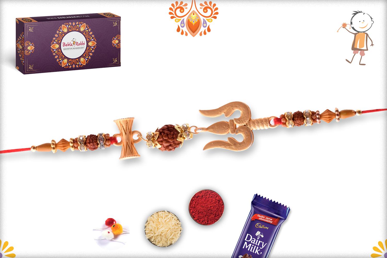 Prosperous Combination of Trishul, Damru and Rudraksha Rakhi 4