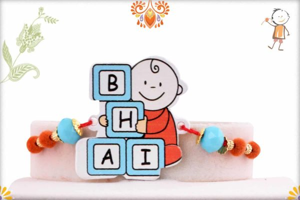 Cute Bhai Kids Rakhi with Blue Beads - Babla Rakhi
