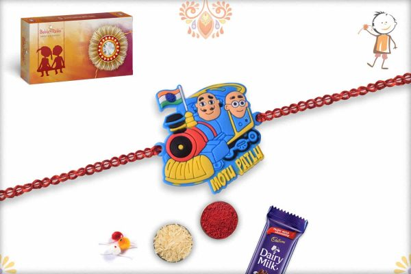 Motu Patlu in Train Kids Rakhi - Babla Rakhi