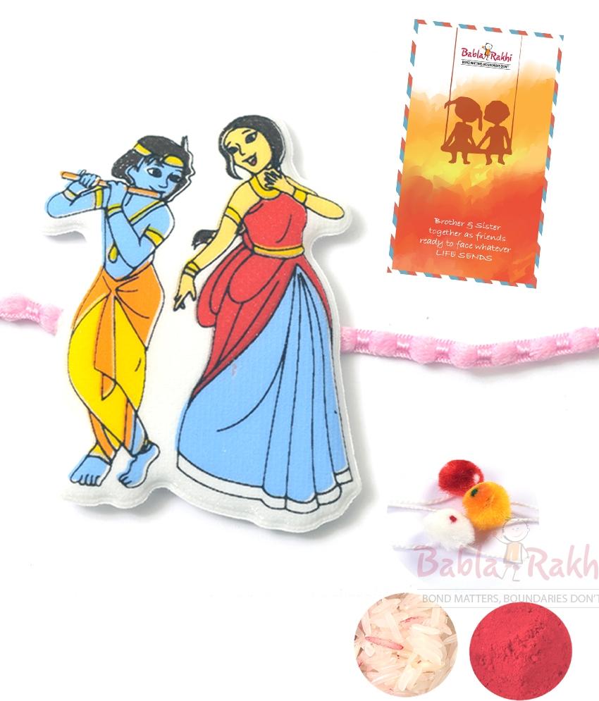 Radha Krishna Rakhi 1