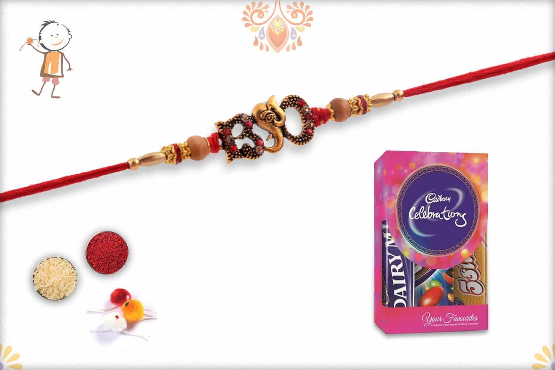 Rakhi with Cadbury Celebrations (Small) - Babla Rakhi
