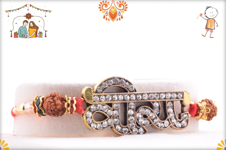 Veera Rakhi With Diamond And Rudraksha 2