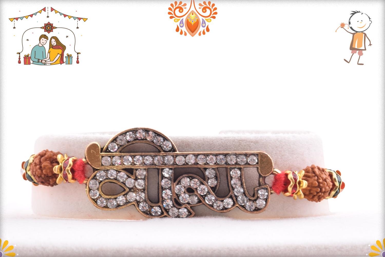 Veera Rakhi With Diamond And Rudraksha 1