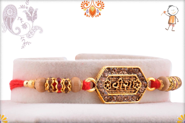 Precious Golden Metalique Hexagon Shape Vira Rakhi With Diamond 2