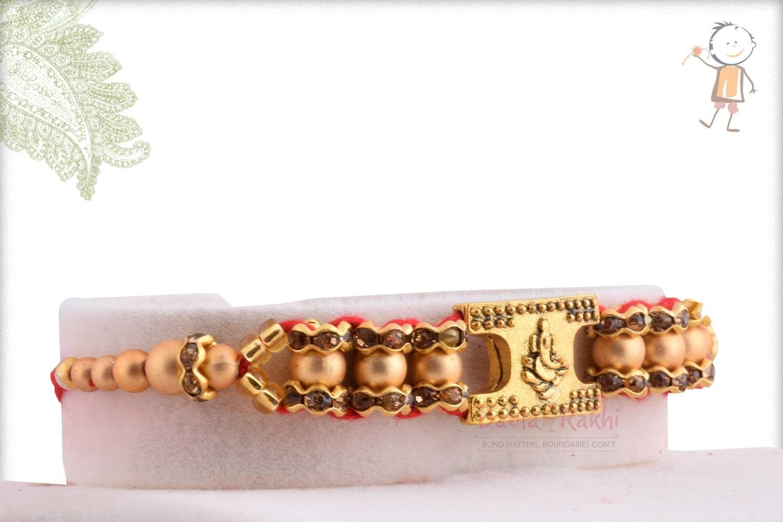 Exclusive Ganpati Rakhi with Golden Beads 2