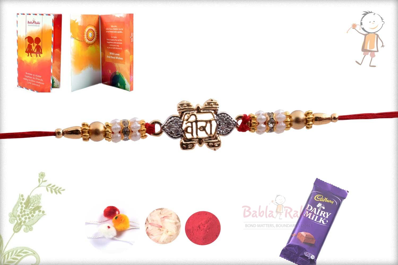 Exclusive Veera Golden Rakhi 2