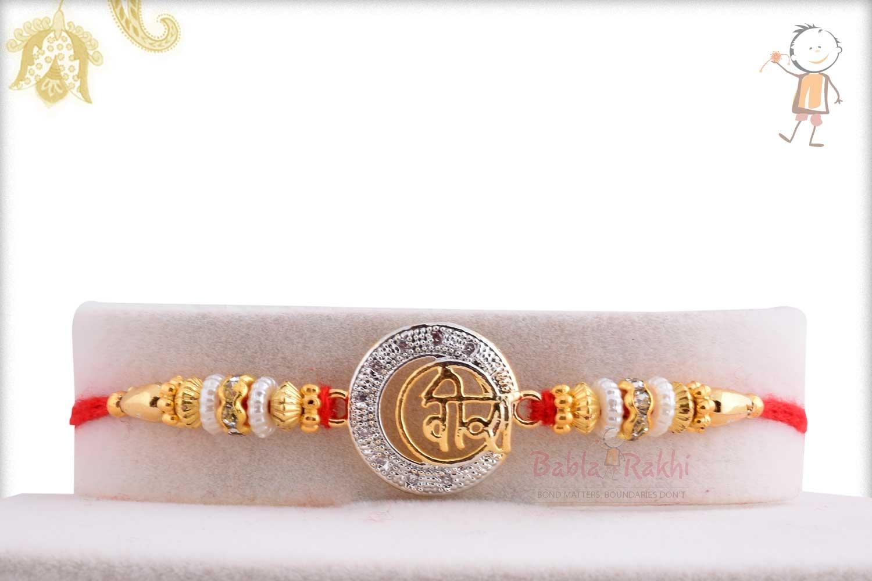 Exclusive Veera Rakhi with Diamonds 1