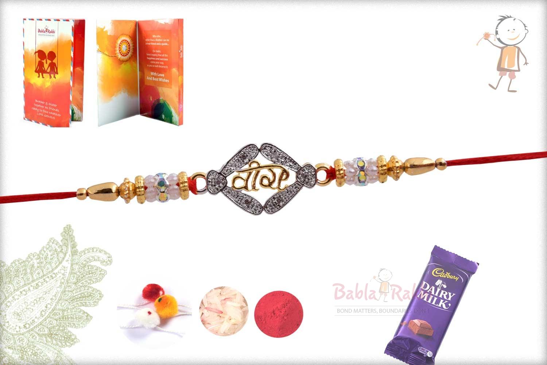 Exclusive Veera Golden Rakhi with Diamonds 2