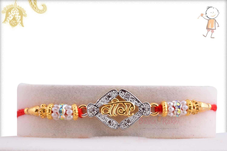 Exclusive Veera Golden Rakhi with Diamonds 1