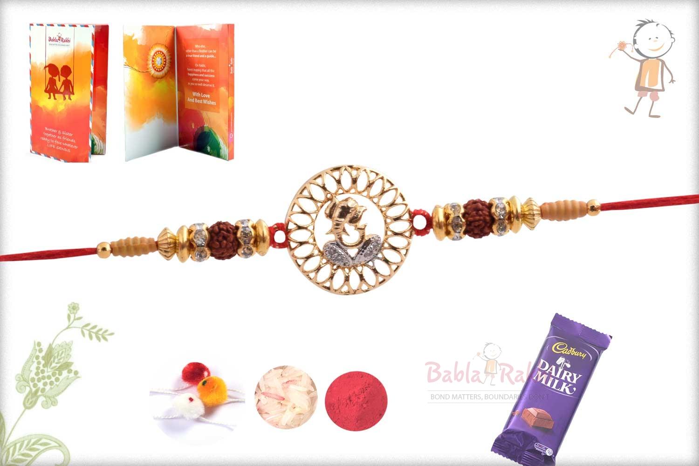 Exclusive Golden Ring with Ganpati Rakhi 2