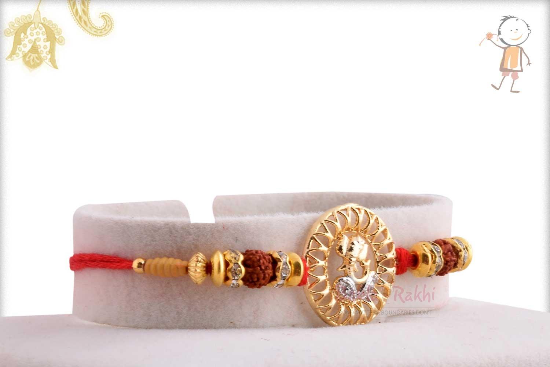 Exclusive Golden Ring with Ganpati Rakhi 3