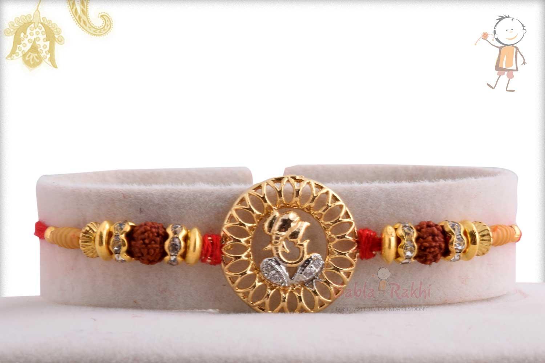 Exclusive Golden Ring with Ganpati Rakhi 1