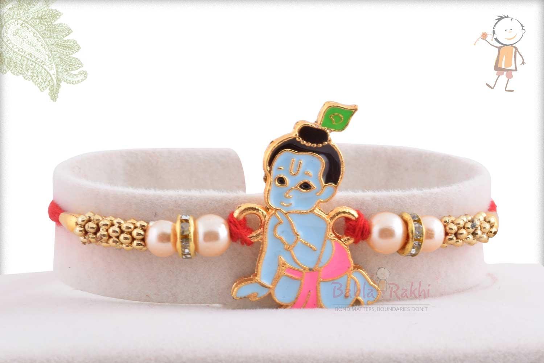 Exclusive Bal Krishna Kids Rakhi with Pearl 1