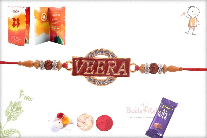 Exclusive Veera Rakhi with Rudhraksh and Diamonds 2