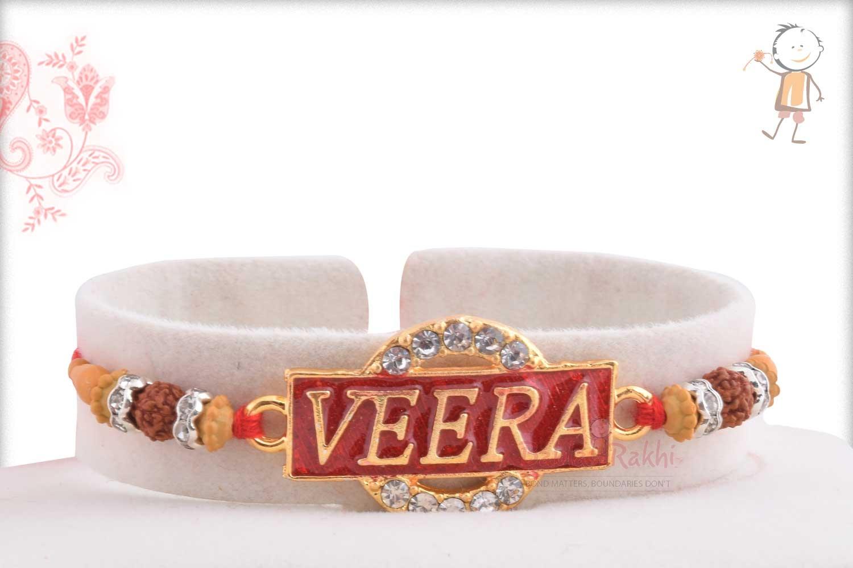 Exclusive Veera Rakhi with Rudhraksh and Diamonds 1