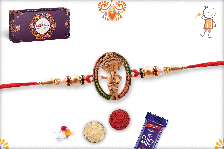 Designer Oval Shape Ganesha Rakhi 3