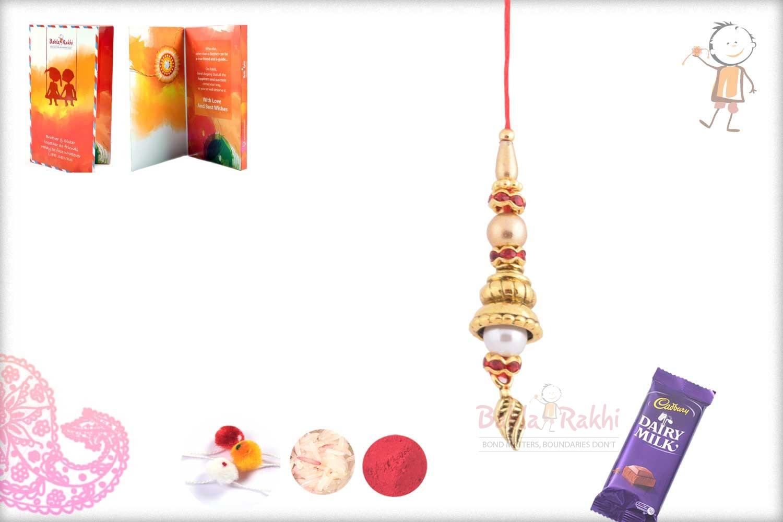 Beautiful Pearl with Golden Beads Bhabhi Rakhi 1