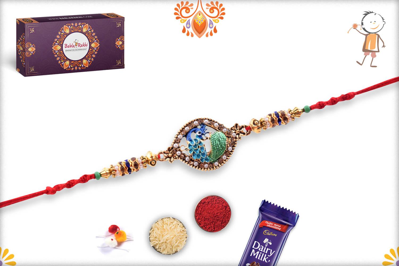 Antique Metalique Finish Peacock Rakhi With White Beads 3