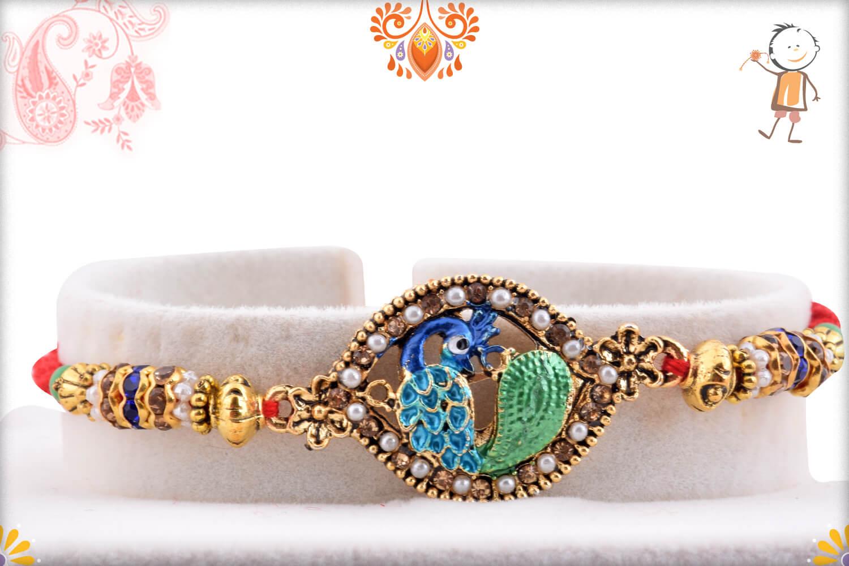 Antique Metalique Finish Peacock Rakhi With White Beads 1