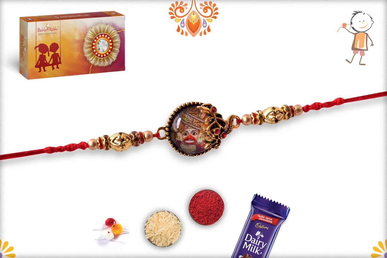 Special Kashtbhanjan Hanumanji Rakhi - Babla Rakhi