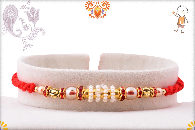 Stunning Combination of White And Golden Rakhi 1