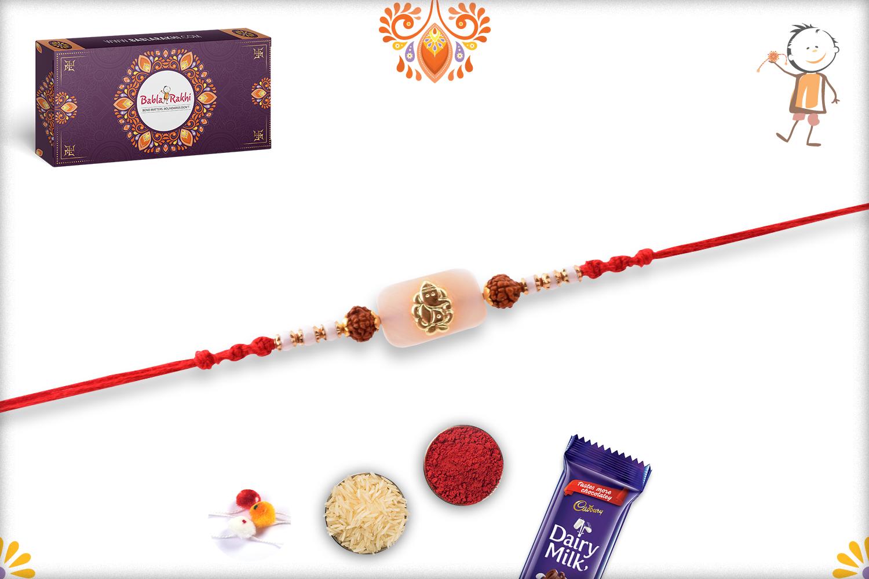 Stunning Golden Ganpati With Marble and Dual Rudraksha Rakhi 3