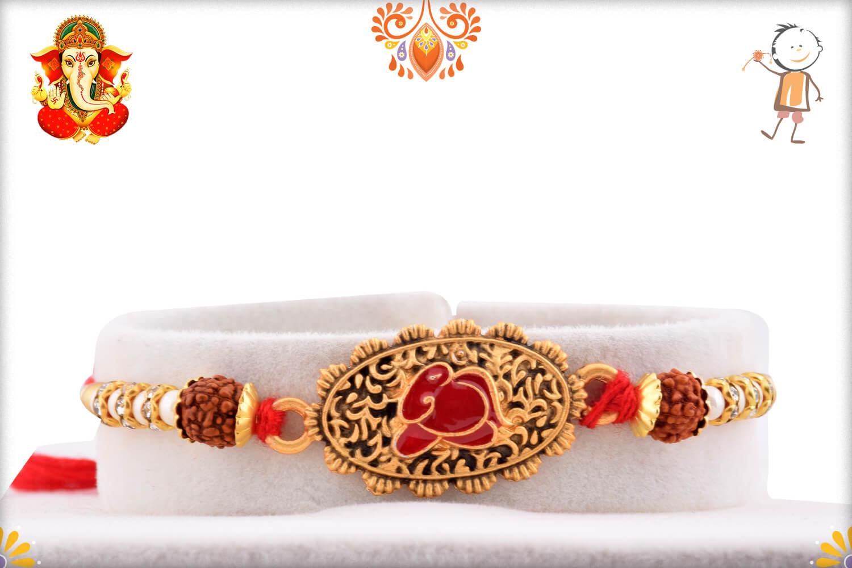 Antique Metal Base Golden Designer Rakhi With Rudraksha 2