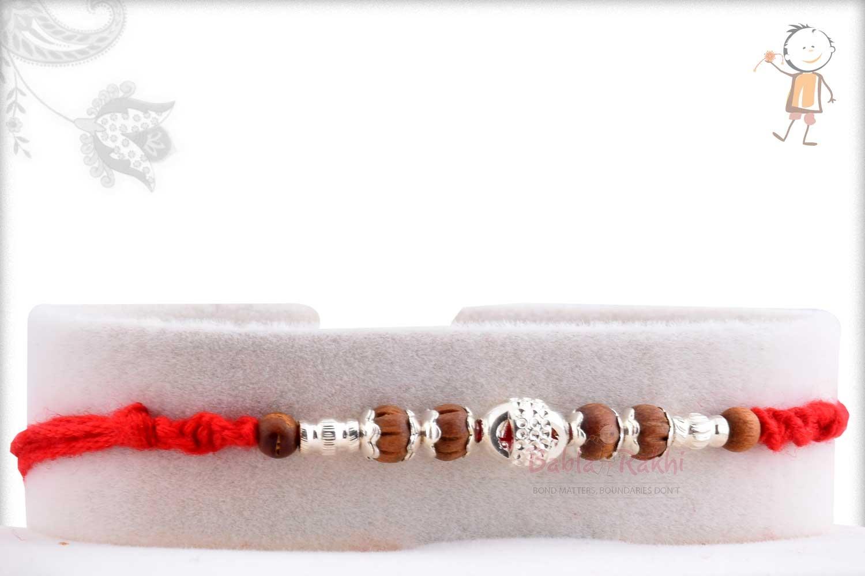 Designer Silver Bead with Sandalwood Beads Rakhi 2
