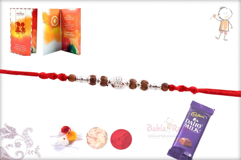 Designer Silver Bead with Sandalwood Beads Rakhi 3