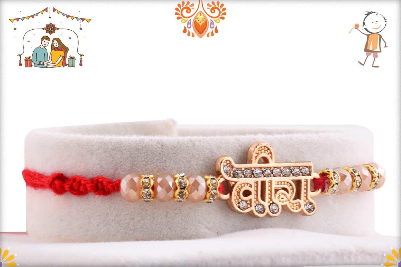 Rose Gold Veera Rakhi | Send Rakhi Gifts Online 3