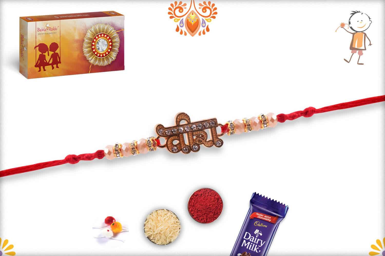 Rose Gold Veera Rakhi | Send Rakhi Gifts Online 2