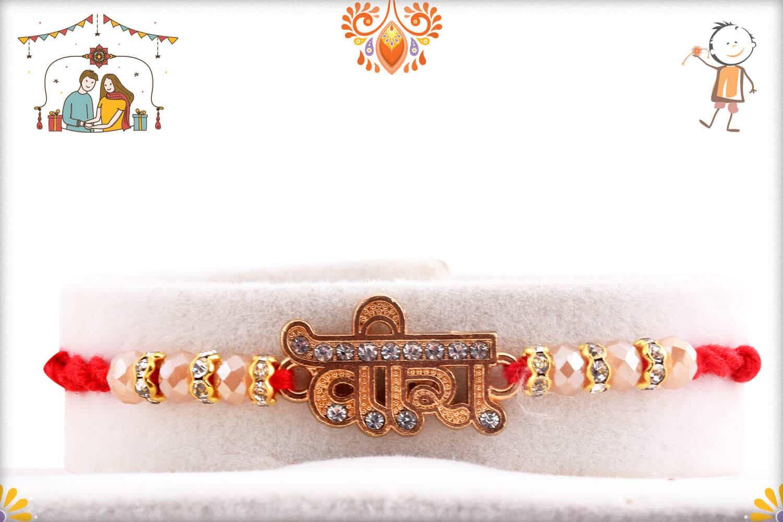 Rose Gold Veera Rakhi | Send Rakhi Gifts Online 1