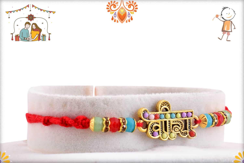 Classic Veera Rakhi with Pastel Color Stone 2