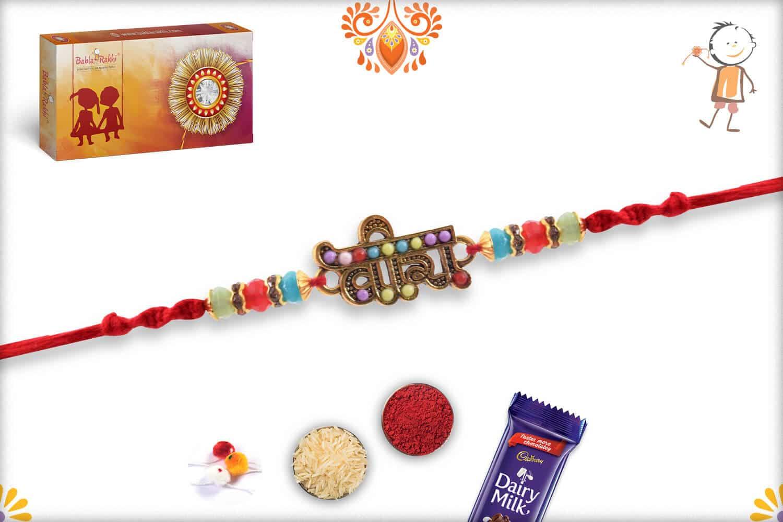 Classic Veera Rakhi with Pastel Color Stone 3