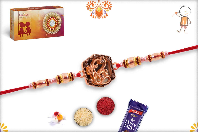 Exclusive Mirror Rakhi with Auspicious Ganeshji | Send Rakhi Gifts Online 2