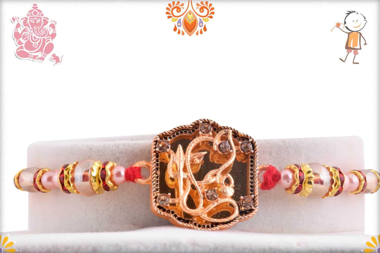 Exclusive Mirror Rakhi with Auspicious Ganeshji | Send Rakhi Gifts Online 1