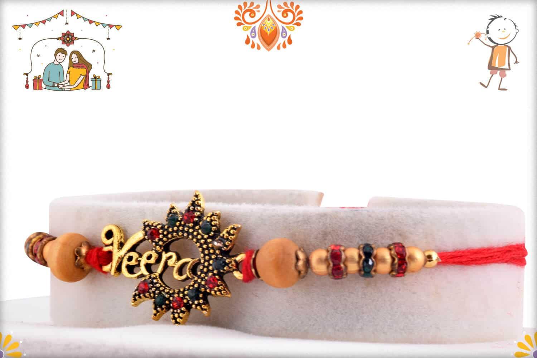 Stunning Veera Rakhi with Diamonds 2
