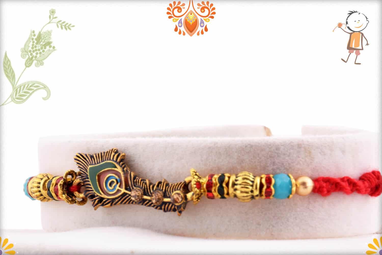 Beautiful OMG Rakhi with Designer Beads | Send Rakhi Gifts Online 2