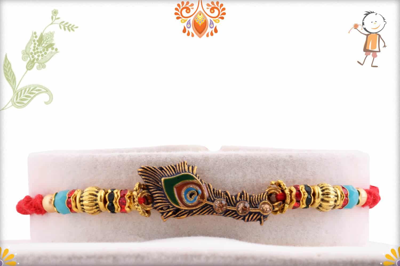 Beautiful OMG Rakhi with Designer Beads | Send Rakhi Gifts Online 1
