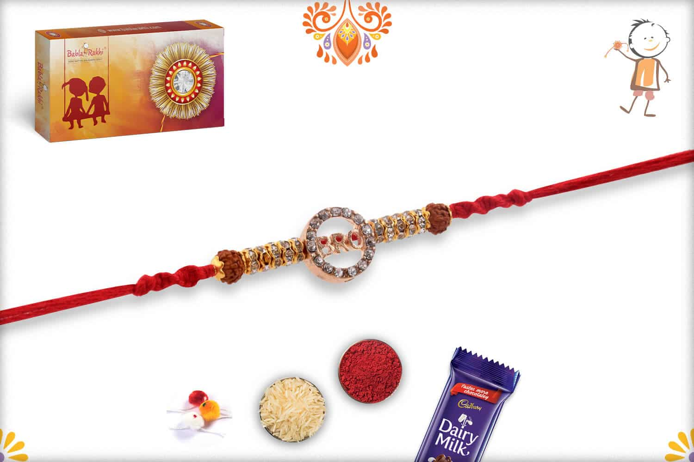 Stunning Bro Diamond Rakhi with Rudraksh | Send Rakhi Gifts Online 2