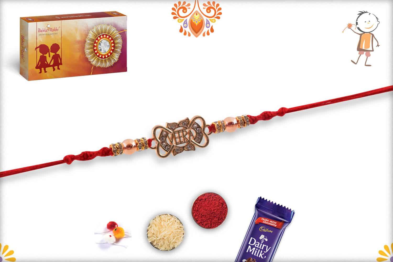 Unique Diamond Veera Rakhi with Beads | Send Rakhi Gifts Online 2