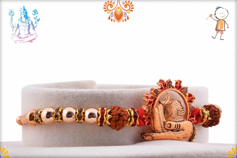Beautiful Shivling Rakhi with Rudraksh | Send Rakhi Gifts Online 2