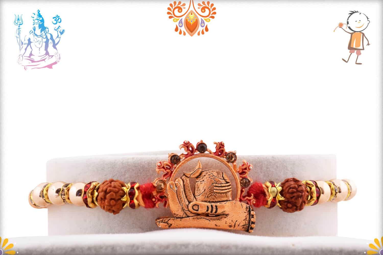 Beautiful Shivling Rakhi with Rudraksh | Send Rakhi Gifts Online 1