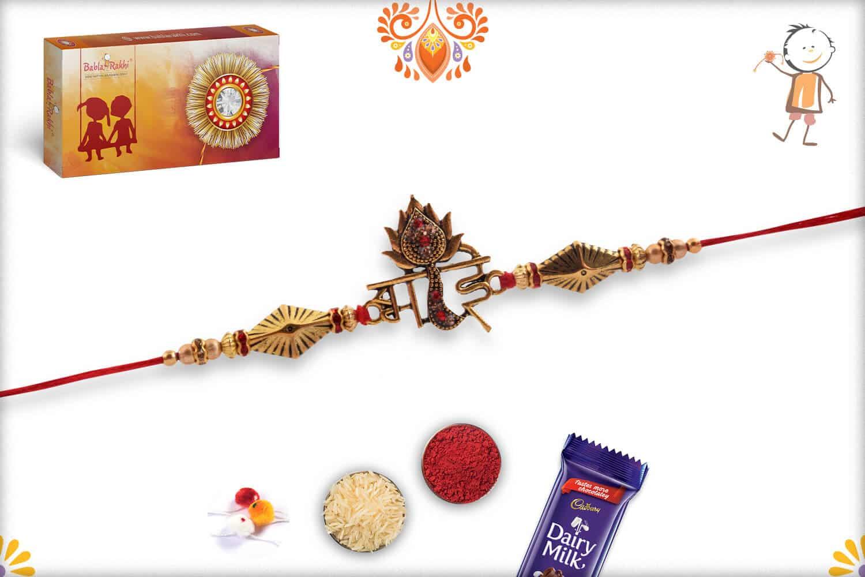Exclusive Bhai Rakhi with Designer Beads | Send Rakhi Gifts Online 3