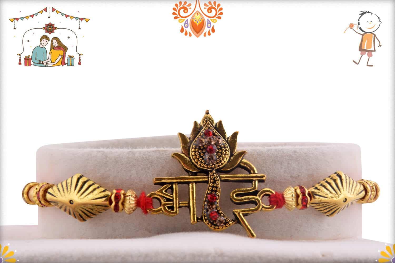 Exclusive Bhai Rakhi with Designer Beads | Send Rakhi Gifts Online 1